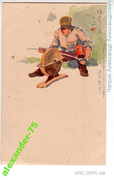 Русско-японская война.Солдат.Заточка сабли.