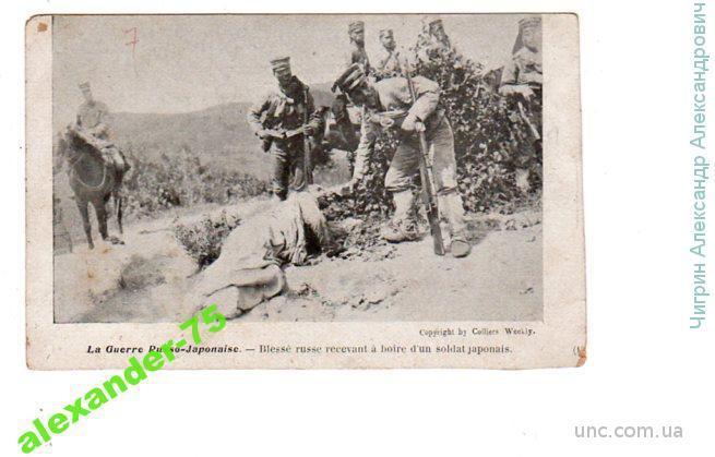 Русско-японская война.Японские солдаты.