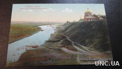 Рязань 24. Собор. Дворец Князя Олега. 24