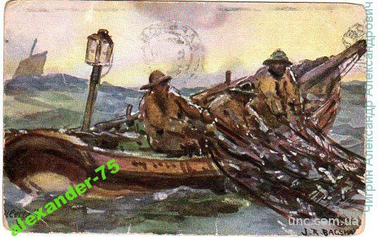 Рыбаки.Лодка.Фонарь.Сети.Море.