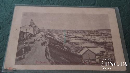 Рыбинск. Набережная и караван на Волге.