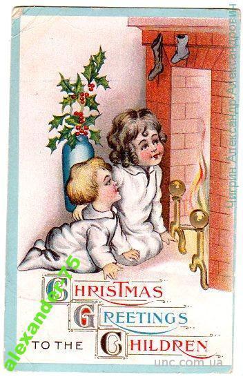 С Рождеством Христовым.Дети.Рельефная.