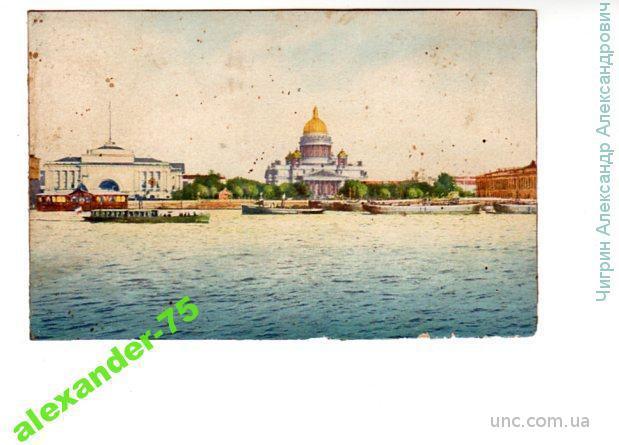 Санкт-Петербург.Адмиралтейская набережная.