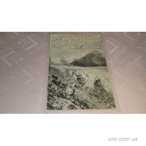Северный Кавказ 67 Шерер