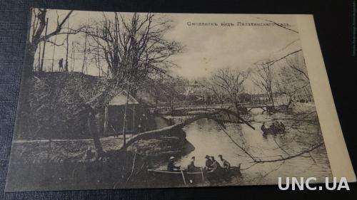 Смоленск. Вид Лапатинского сада.
