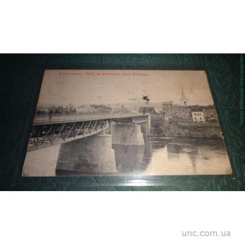 Смоленск. вид на железнодорожный мост