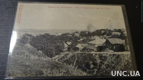 Смоленск. Вид с Казанской горы на собор.