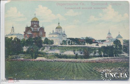 Собор. Церковь. Хотьковский женский монастырь.