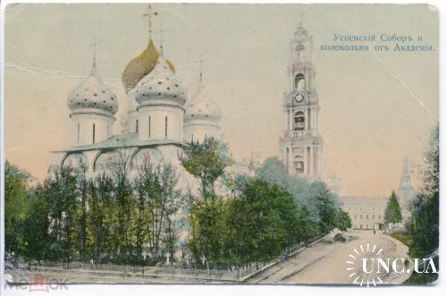 Собор. Церковь.  Козятин вокзал печать. Успенский Собор и колокольня. Письмо в магазин.