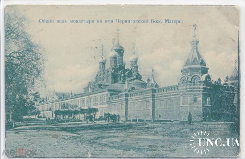 Собор. Церковь. Монастырь Черниговской Бога Матери. Сергиевский посад.