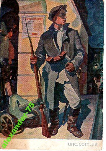 Солдат у Смольного.