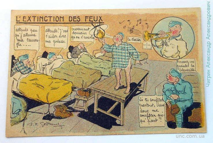 """Солдатский юмор. """"Огни"""". Франция. 1910.  Письмо."""