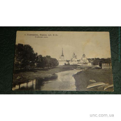 Соликамск. Поцелуев мост. Собор.