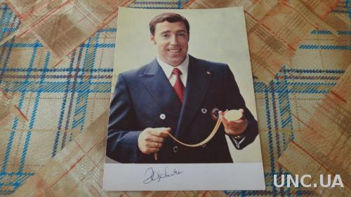 Спорт. Афтограф.Мастер спорта. Яков Железняк. Стрелковый спорт.