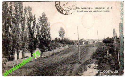Станция Казатин.№3.Общий вид.