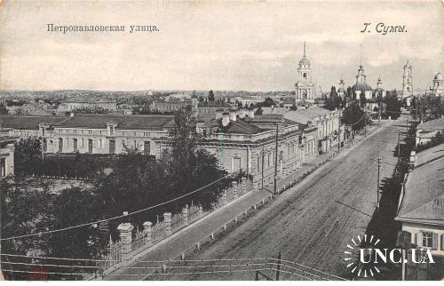 Суммы. Петропавловская улица. Ильченко.