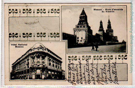 Сувенирка.Москва.Кремль.