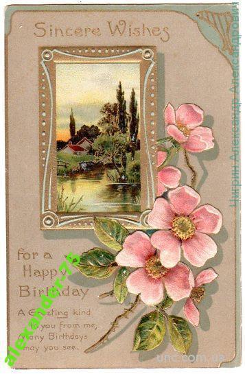 Сувенирка.Весенние цветы.Домик у реки.Рельефная.