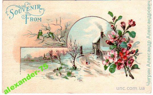 Сувенирка.Зимний пейзаж.Рельефная.