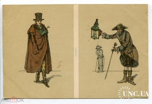 СВ ЕВГЕНИЯ.  Бенуа балет ПАВИЛЬОН АРМИДЫ  старая открытка до 1917 года