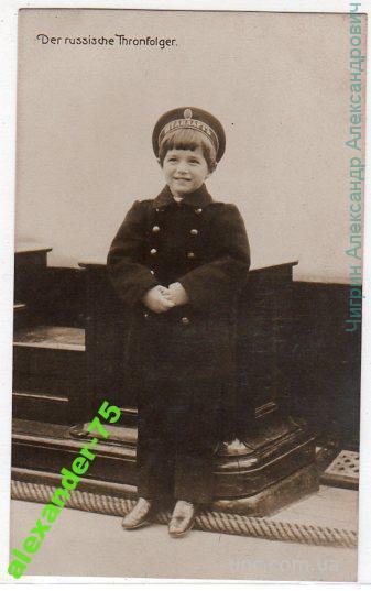 Сын Николая 2-го.Алексей Николаевич.