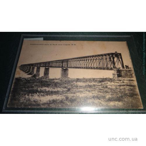 Сызрань . 82 Александровский мост.