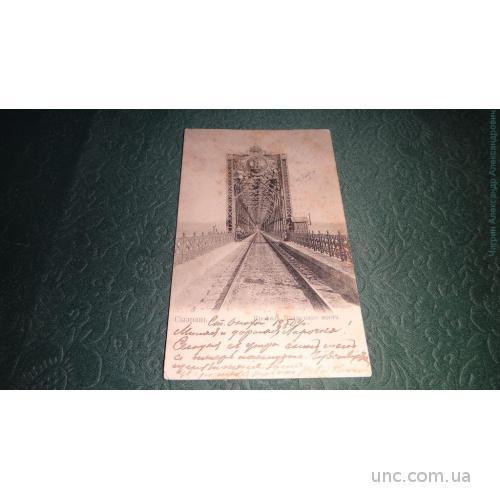 Сызрань . Профиль Волжского моста.