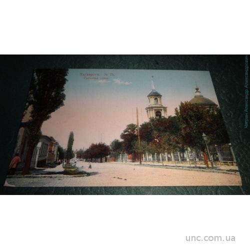 Таганрог Греческая улица