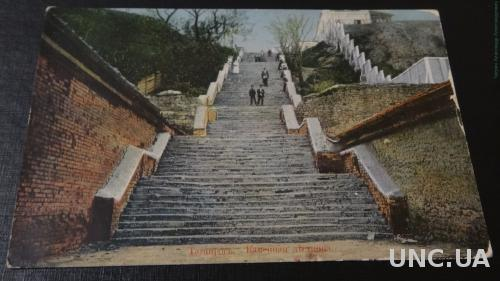 Таганрог. Каменная лестница. Печать.