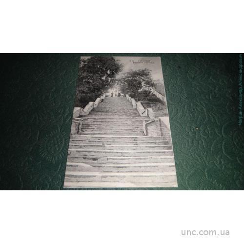 Таганрог Каменная Лестница