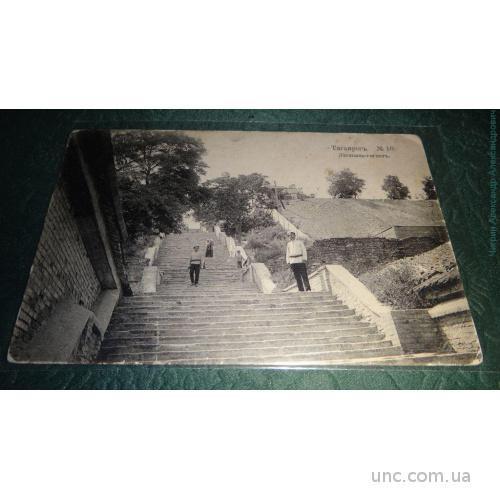 Таганрог Лестница гигант