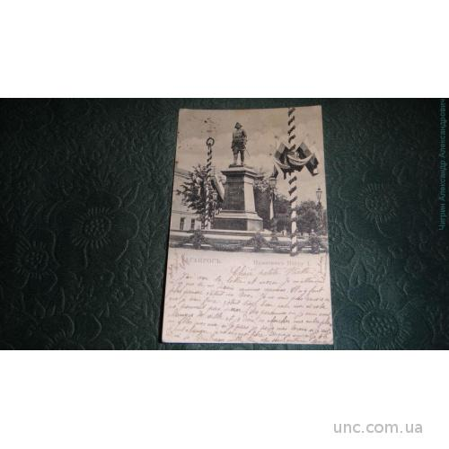 Таганрог. Памятник Петру 1 Печати.