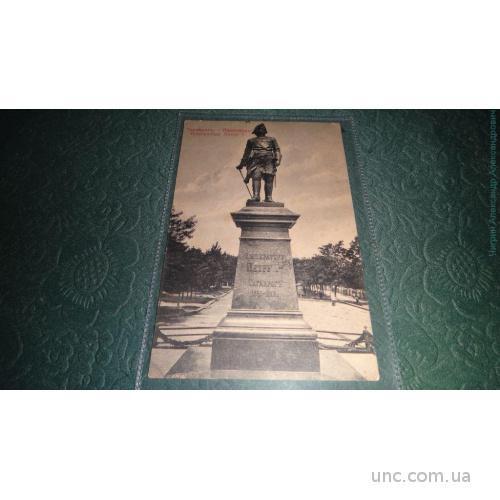 Таганрог Памятник Петру 1