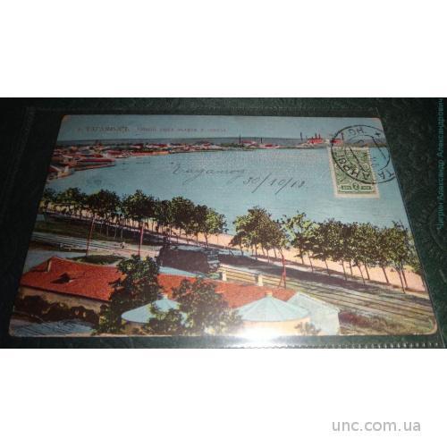 Таганрог Вид залива и завода