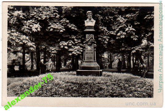 Трускавец.Парк.Памятник Адаму Мицкевичу.