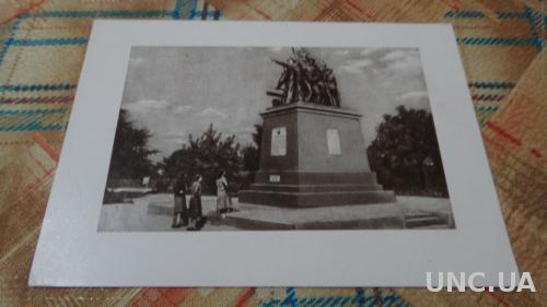 Украина.  Николаев. Памятник Морякам.