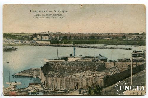 Украина. Николаев. Вид на порт. река Ингул.