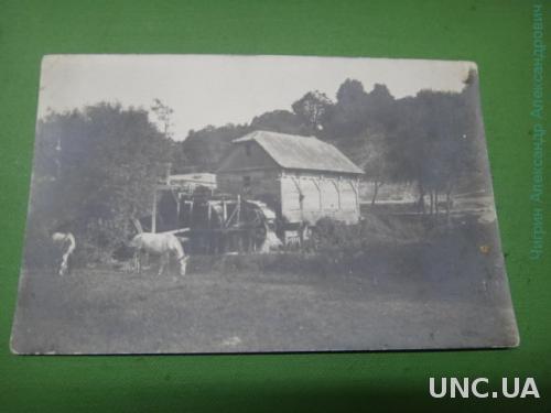 Открытое письмо Украина. Тернопольская область. Водяная мельница
