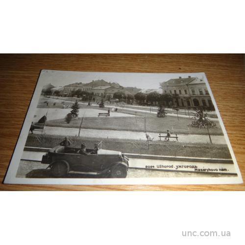 Ужгород. Фото открытка. автомобиль.проспект. печать