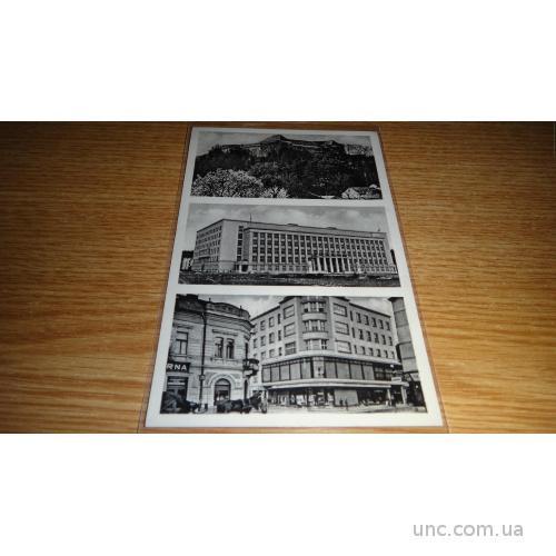 Ужгород. Фото открытка. Много видовая