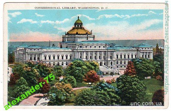 Вашингтон.Библиотека конгресса США.