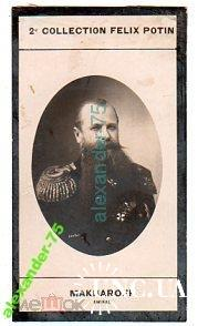 Вкладыш.Шоколад.Адмирал Макаров.