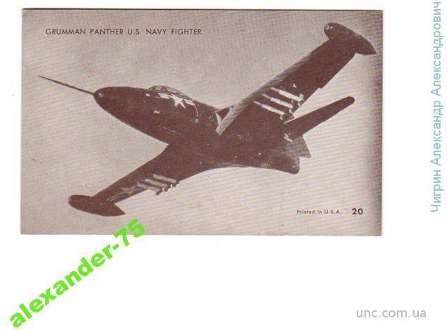 Военный самолет.Авиация.
