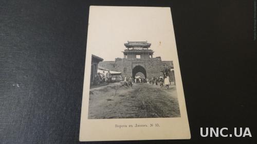 Ворота в Ляоянь. 10 Китай.
