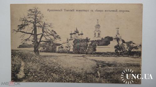 Ярославль.  Толгский монастыр с  северо восточной стороны. Собор.
