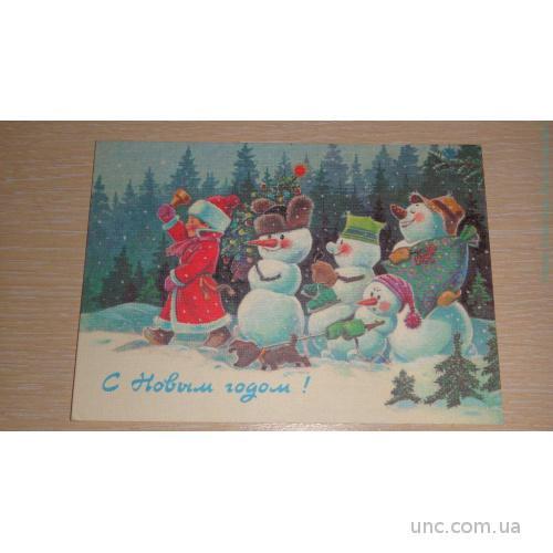 Зарубин. С новым годом. Снеговики. 1988 -2