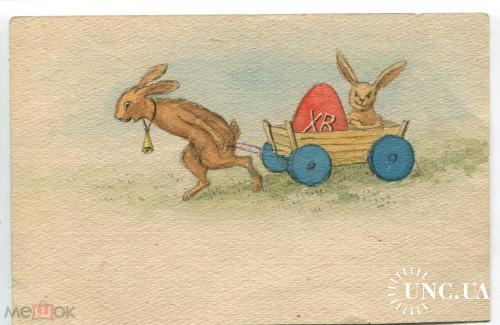 Зайцы. С праздником Пасхи. яйцо.