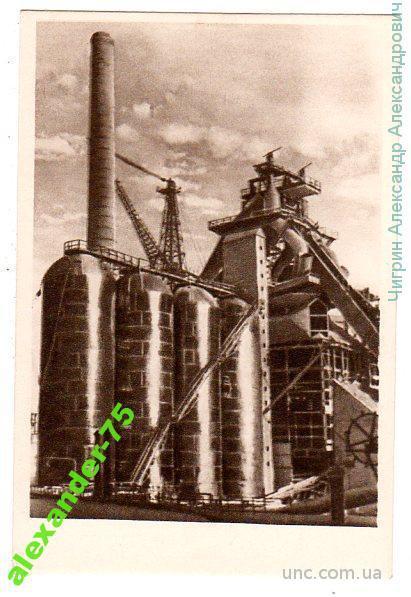 Жданов.Завод Азовсталь.