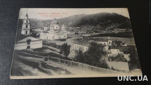 Златоуст. Собор. Гора Косатур. Шерер. № 6