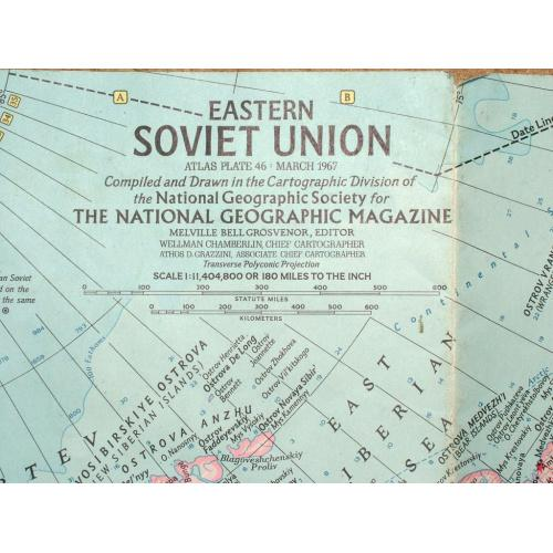 Карта USSR 1967 National Geographic